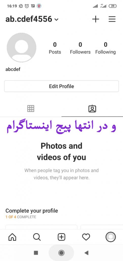 instagram page